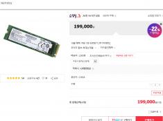 Lite-On CX2 NVMe M.2 2280 벌크 (1TB) \199,000원