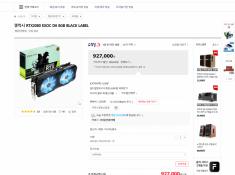 갤럭시 RTX2080 EXOC D6 8GB BLACK LABEL
