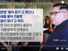 김정은 사망설