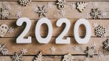 2020년은 좋은 숫자 년도였다!!!